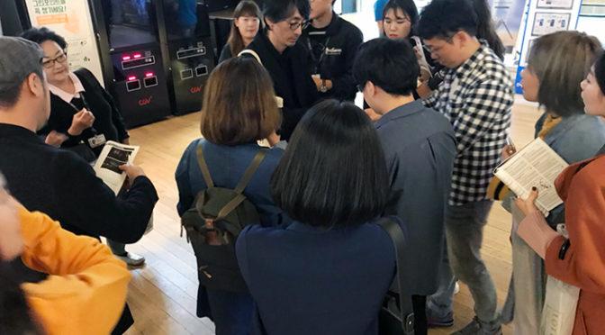 吉田大八監督『羊の木』ワールドプレミアで錦戸亮を絶賛!釜山国際映画祭