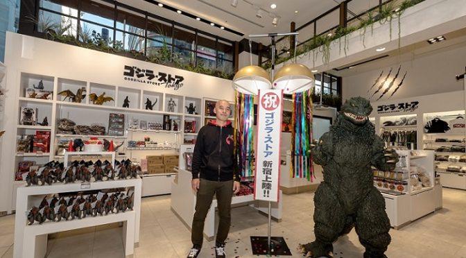 「ゴジラ・ストア Tokyo」グランドオープン ゴジラ自らお客様をお出迎え!