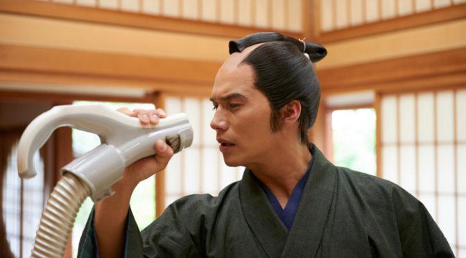 幕末150周年 市原隼人 主演『サムライせんせい』場面写真解禁