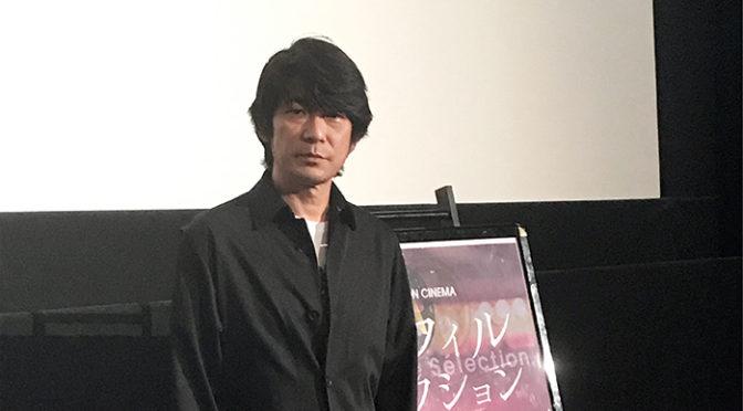 永瀬正敏 登壇イオンシネマ 『シネフィル・セレクション』特別上映会