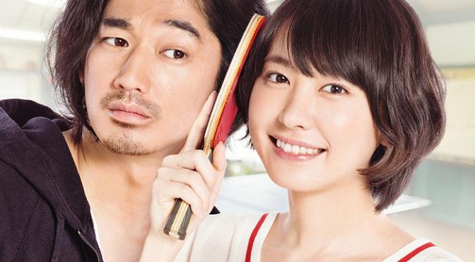 『ミックス。♡ SHISHAMO♡T4 TOKYO カフェ』開催決定!!