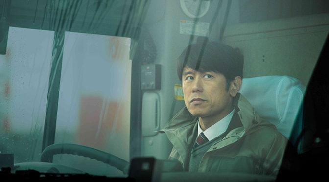 原田泰造 主演『ミッドナイト・バス』予告編解禁
