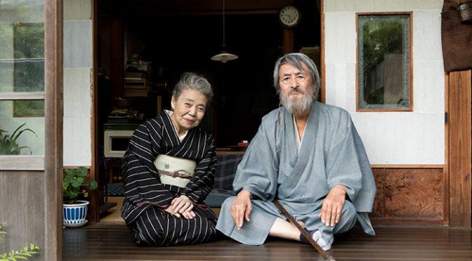 山﨑努×樹木希林が奇跡の初共演『モリのいる場所』コメント到着!