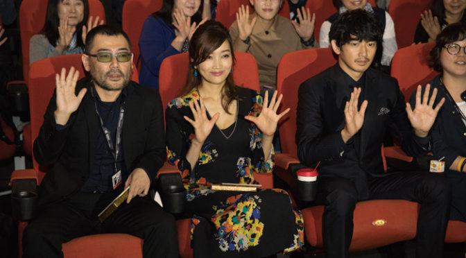 瑛太 半分夢かなう『リングサイド・ストーリー』釜山国際映画祭上映