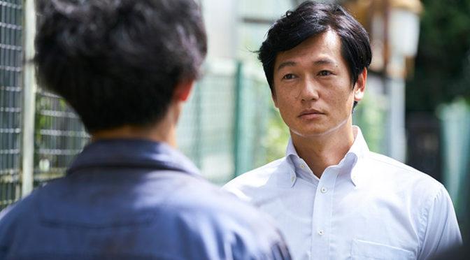 映画『光』瑛太、井浦新の再会シーン画像解禁!