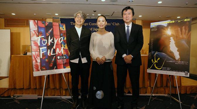「光」河瀨直美監督登壇!東京国際映画祭「Japan Now」部門記者会見