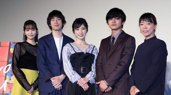 大九監督生きててよかった!『勝手にふるえてろ』東京国際映画祭公式上映