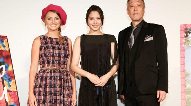 広瀬アリスのボケとスタンのアカペラで盛り上がった『巫女っちゃけん。』舞台挨拶 東京国際映画祭