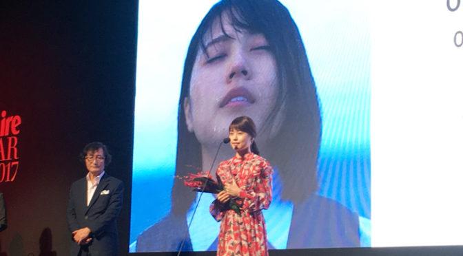 有村架純、釜山国際映画祭で「Asia Star Award」を受賞!