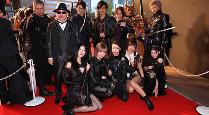 『牙狼<GARO>神ノ牙-KAMINOKIBA-」東京国際映画祭TIFFレッドカーペット沸かす!