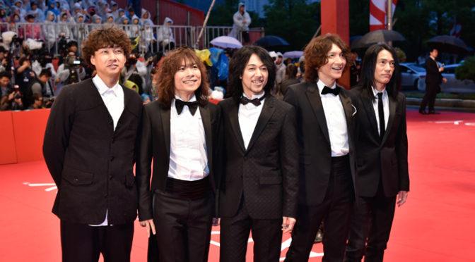 日本人ロックバンド初! THE  YELLOW  MONKEYが釜山国際映画祭のレッドカーペットに登場!映画『オトトキ』