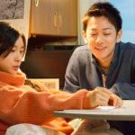 佐藤健・土屋太鳳の生声メッセージが電話で(有料)『8年越しの花嫁 奇跡の実話』キャンペーン