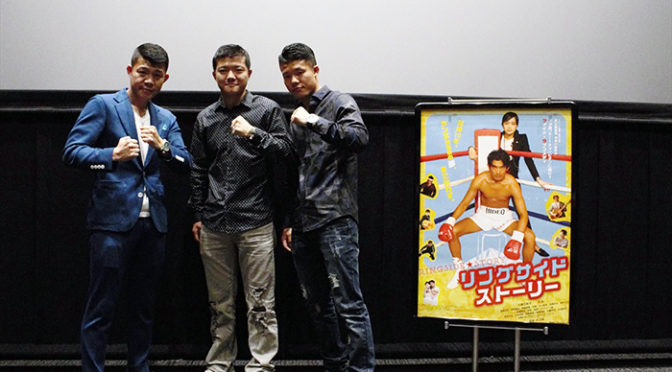 亀田3兄弟ガチトーク『リングサイド・ストーリー』世界チャンプの見た景色とは!