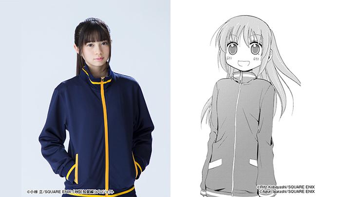 美少女麻雀『咲-Saki-』第2弾 主演に桜田ひより!他キャストも発表!