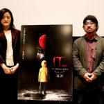 """Jホラーの旗手 清水崇監督、朝倉加葉子監督『IT/イット """"それ""""が見えたら、終わり。』を語る!"""