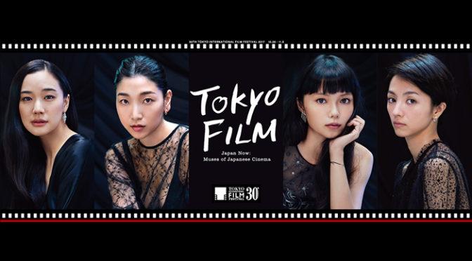 蜷川実花の撮影 東京国際映画祭銀幕 のミューズたち