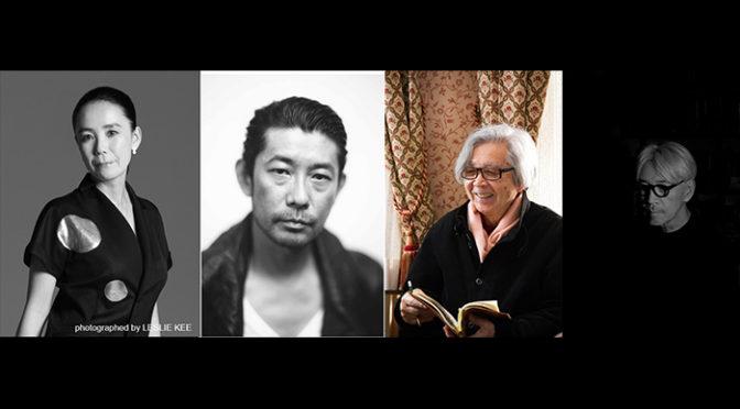 第30回東京国際映画祭 祝福コメント配信開始