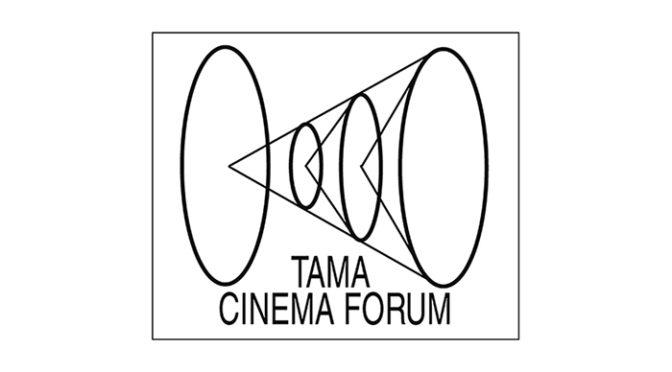 第9回TAMA映画賞の受賞者・受賞作品発表!長澤まさみ、池松壮亮ら多数登壇決定!