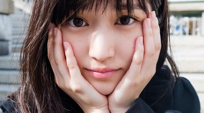 「はじめての恋人 福本莉子 画像」の画像検索結果
