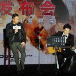 福山雅治 x チャン・ハンユー ジョン・ウー監督『マンハント』特報と 北京プレミア 報告到着!