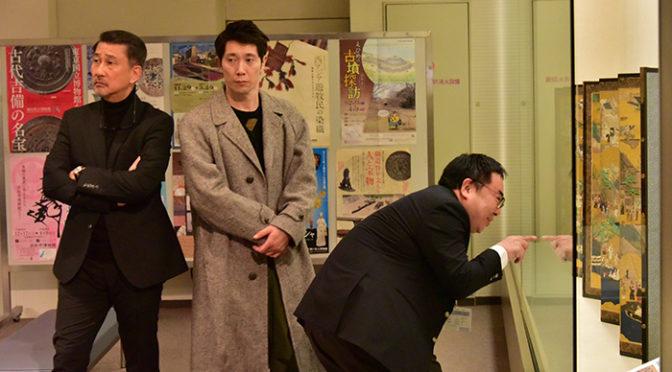 塚地武雅と堺市のモデルとなった学芸員が似過ぎ!『嘘八百』画像到着!