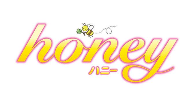 平野紫耀:honey 鬼瀬くんの「鬼キュン編」「ドラマ編」「鬼瀬くん編」3種のTVスポット映像解禁