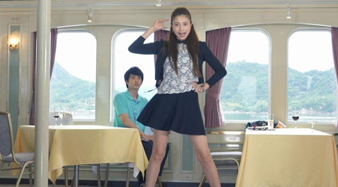 リアル婚活女子:片瀬那奈の「恋をしましょう」コメント映像解禁!映画『こいのわ 婚活クルージング』