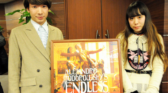 縷縷夢兎デザイナー東佳苗と「電影と少年CQ」ゆっきゅん ホドロフスキーを語った