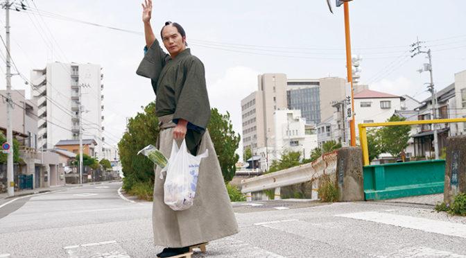 薩長土肥先行公開決定!市原隼人主演最新映画『サムライせんせい』