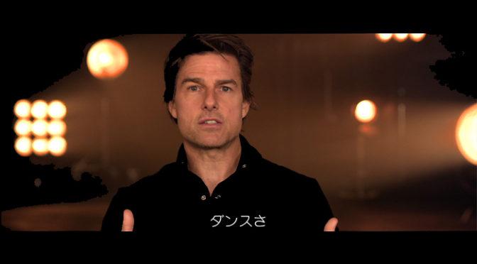 トム・クルーズ主演『ザ・マミー/呪われた砂漠の王女』墜落シーンの舞台裏一部公開!
