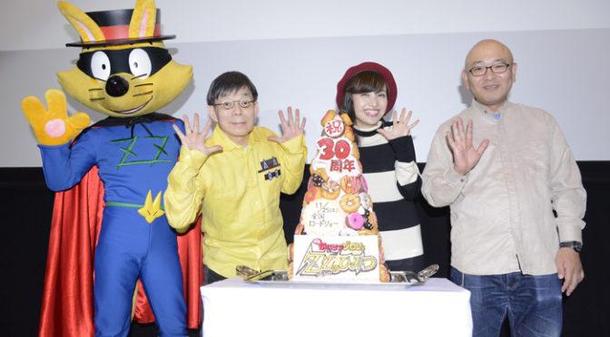 百田夏菜子(ももクロ)登壇!かいけつゾロリ30周年をお祝い!!完成披露試写会