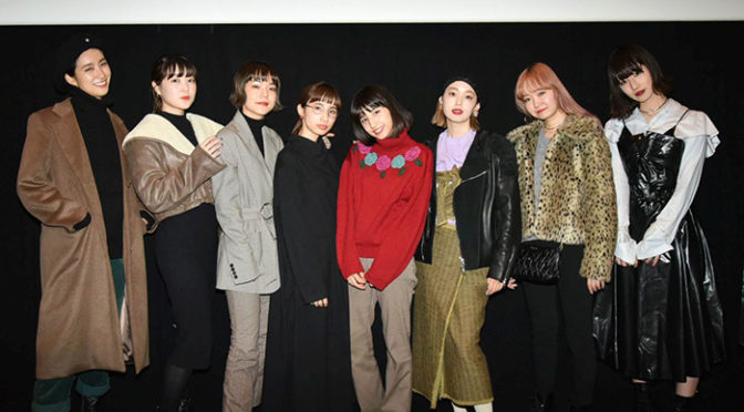 青柳文子、中田クルミら人気モデルがパンクコーデアレンジ登場!『パーティで女の子に話しかけるには』特別試写会