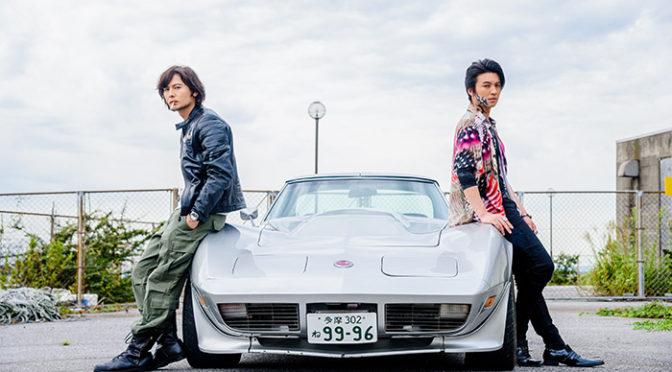 藤田玲主演で『ボーダーライン』バイオレンスカーアクション予告到着!