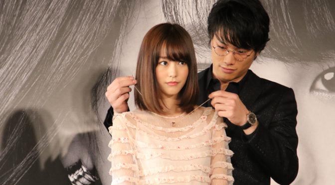 桐谷美玲、鈴木伸之にブルガリのネックレスを付けてもらい・・『リベンジgirl』記者会見
