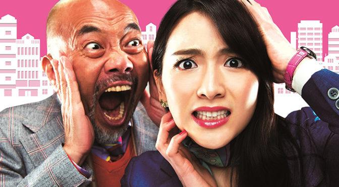 知英 主演「レオン」映画館限定お宝GET出来るアプリとコラボ