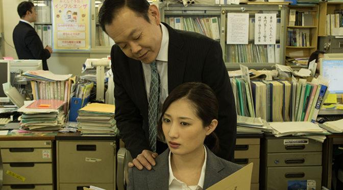 武田梨奈 主演『三十路女はロマンチックな夢を見るか?』上映決定&コメント到着!
