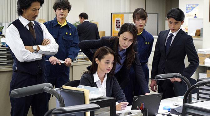 沢尻エリカの男前エピソードを白石晃士監督が吐露!映画『不能犯』