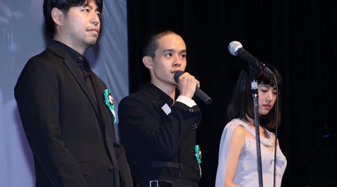『映画 夜空はいつでも最高密度の青色だ』第9回TAMA映画賞にて3冠達成!