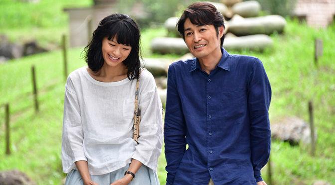 榮倉奈々×安田顕『家に帰ると妻が・・・』大谷亮平で再スタート!