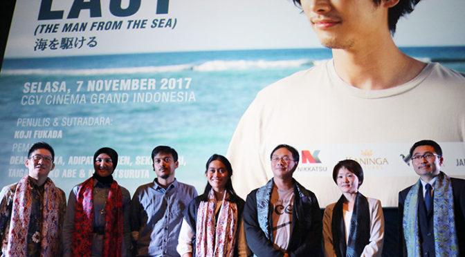 ディーン・フジオカからのメッセージ『海を駆ける』インドネシア国内向けに製作発表
