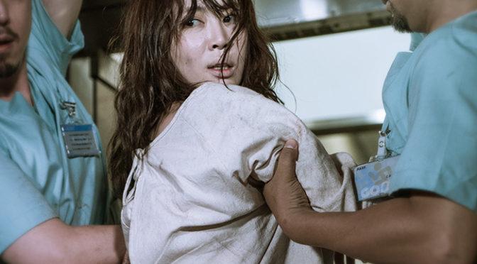 韓国衝撃の実話ベース拉致監禁事件映画『消された女』特報