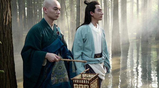 染谷将太  ホアン・シュアン『空海―KU-KAI― 美しき王妃の謎』第3弾ポスタービジュアル解禁