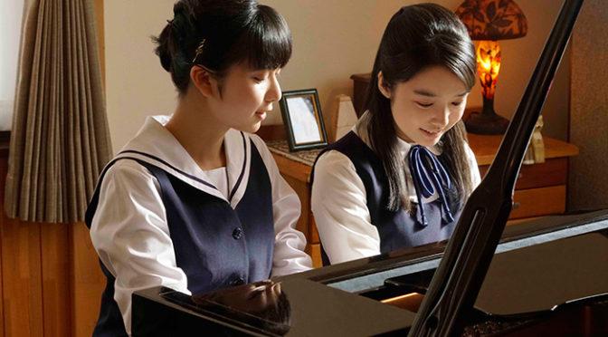 上白石萌音×上白石萌歌、初共演『羊と鋼の森』!姉妹でピアニスト役で連弾を披露!