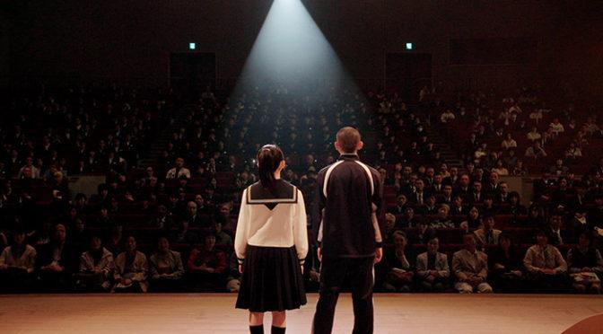 青春ぎゅっと凝縮『野球部員、演劇の舞台に立つ!』予告編解禁