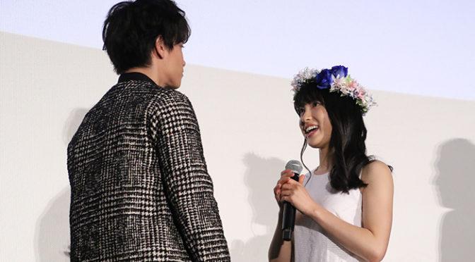 佐藤健、土屋太鳳互いに感謝!『8年越しの花嫁 奇跡の実話』完成披露