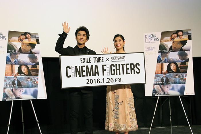岩田剛典&石井杏奈登壇 『CINEMA FIGHTERS』プレミア上映会