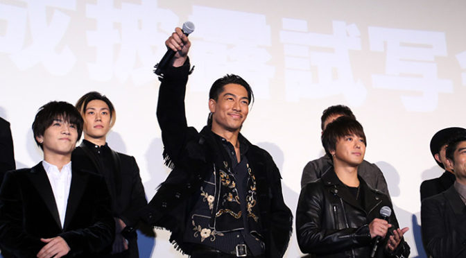 AKIRA、岩田剛典x城滉一、加藤雅也ら総勢18名が登壇「HiGH&LOW THE MOVIE 3 / FINAL MISSION」