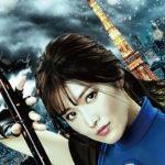 葉加瀬マイがセクシーアクション映画で初主演『LADY NINJA 〜青い影〜』