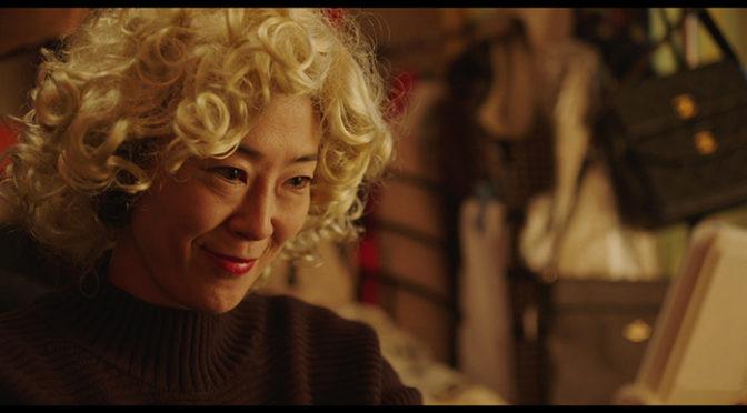 寺島しのぶ「Oh Lucy!」が第33回インディペンデント・スピリット賞でWノミネート