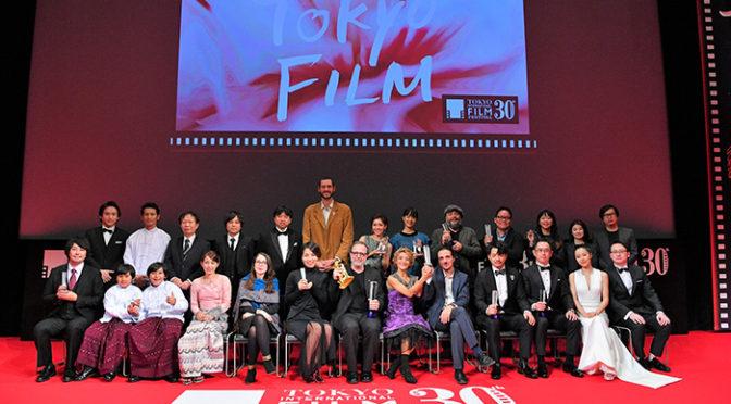 第30回東京国際映画祭が閉幕 東京グランプリはセミフ・カプランオール監督作品『グレイン』へ!